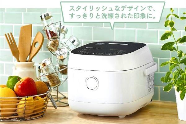 アイリスオーヤマ糖質カット炊飯器RC-IJH50-W【ヘルシーサポート炊飯器とは?】