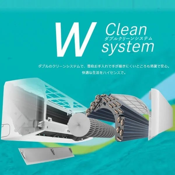 W Clean system(ダブルクリーンシステム)を搭載