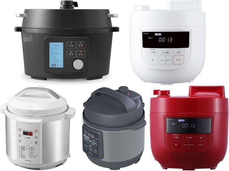 アイリスオーヤマとシロカ電気圧力鍋【性能比較】その違いは?