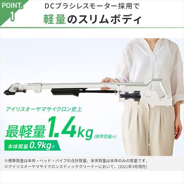 重さ1.4kgの軽量掃除機