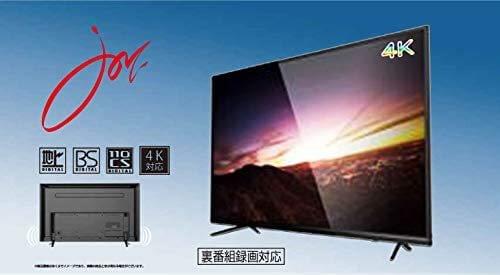 ジョワイユ 43V型 地上/BS/110度CS 4K液晶テレビ