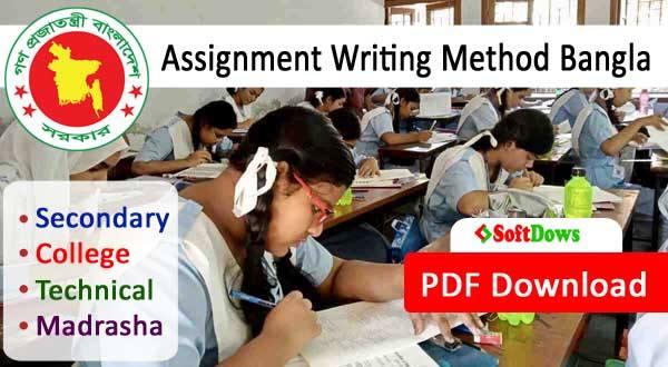 Standard Assignment Writing Format Bangla - PDF Download