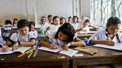 9 Months Short Syllabus for Primary Class 1 to 5 Students Published