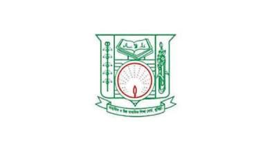Cumilla Board Logo, comillaboard gov bd, 27 Services of Comilla Board [comillaboard.gov.bd] and Uses