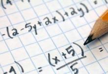 Class 9 Assignment Math 3rd Week Answer ৯ম ৩য় গণিত সমাধান