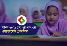 Dakhil 2021 Assignment