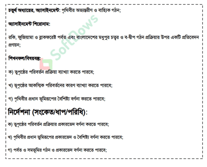 SSC 2021 5th Week Assignment With Best Answer