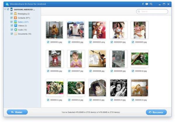 Как восстановить удаленные фото на Андроиде | Android ...
