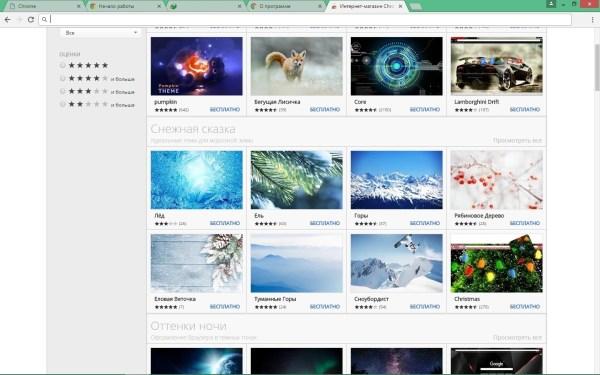 Google chrome скачать браузер бесплатно на ПК русскую