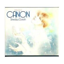 タクミくんシリーズ 02 CANON ~カノン~