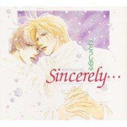 タクミくんシリーズ 04 Sincerely… ~シンシアリー~