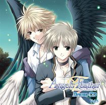 Angel's Feather Vol.5