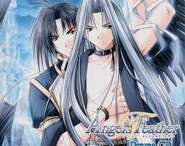 Angel's Feather Vol.7