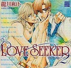 LOVE SEEKER 2