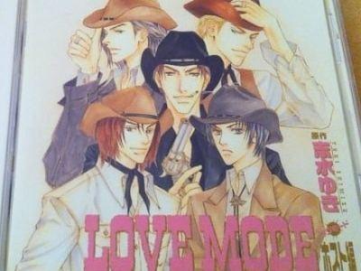 LOVE MODE ホスト編