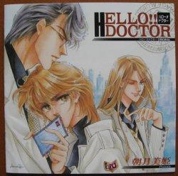 HELLO!! DOCTOR