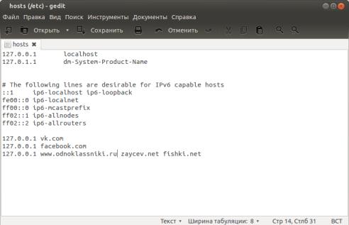 hosts (-etc) - gedit_160