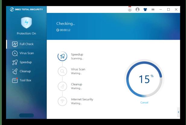 360 Total Security Offline