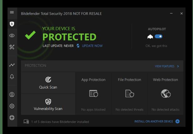 Bitdefender Activation Code 2018