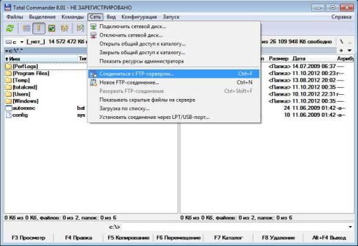 Total Commander Ultima Prime Crack 8.0 Free Download