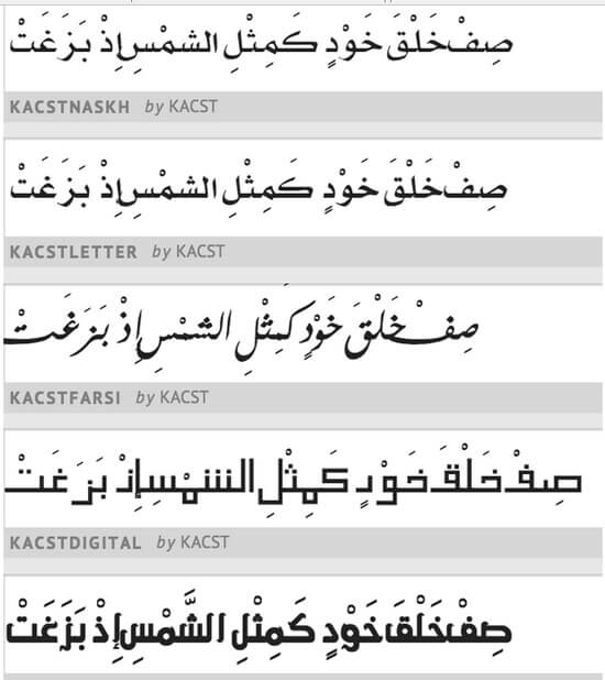 Download Free Arabic Fonts