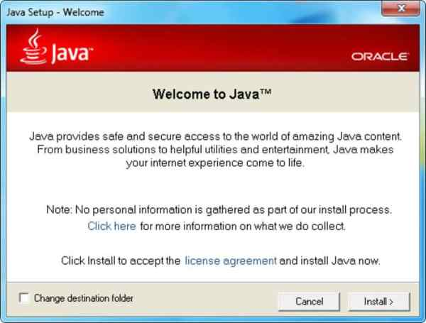 Java Runtime Environment Download for PC (2020) Windows ...