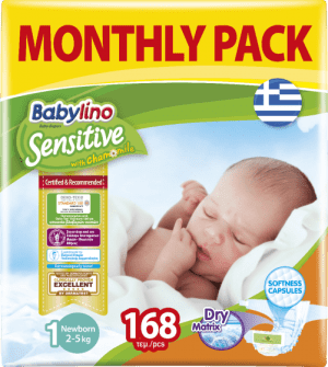 Πάνες Babylino Sensitive Monthly Pack No1 (2-5Kg) 168τεμ