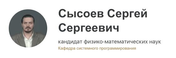 San Peterburg Prof