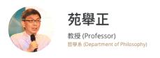 TWprofessor