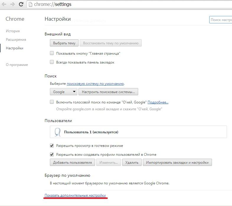 массива не загружать картинки гугл хром советском союзе