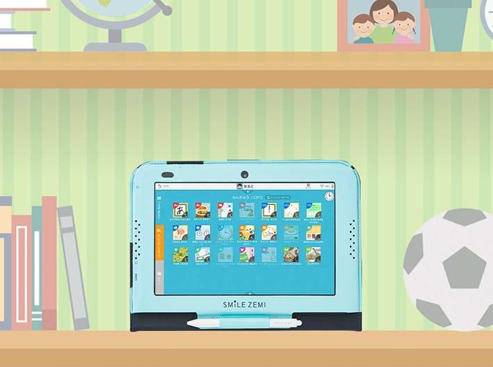 スマイルゼミ幼児コースの画像