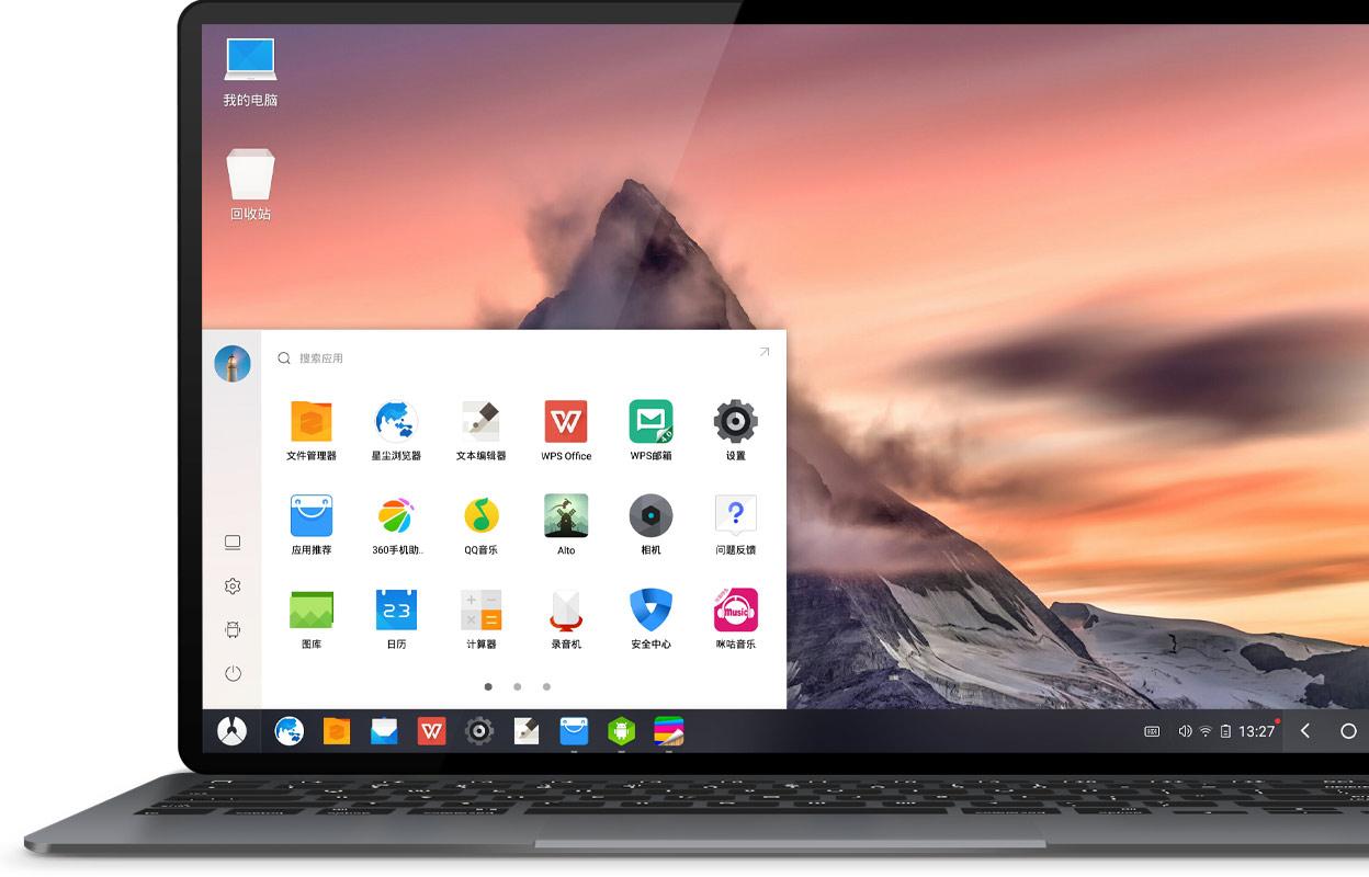 Download Phoenix OS 2 0 6 Installer for Windows | Full