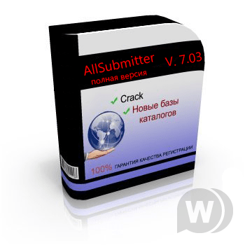 """AllSubmitter is a professional website promotion program. Semi-automatic and automatic registration, with 100% quality in any information resources of the Internet. Added a FREE module FOR EVERYONE """"Exchange Analyzer Sape.ru, Linkfeed.ru"""" (You can use this module, without a key to AllSubmitter) New !!! Program name: AllSubmitter v7.03 Nulled Program version: v7.03 Interface language: Russian Treatment: not required Type of medicine: Nulled Size: 1.19 GB System requirements: Windows All + Installed VMware Workstation v8.0.x Full"""