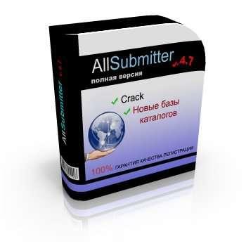 Allsubmitter 4.7 + crack