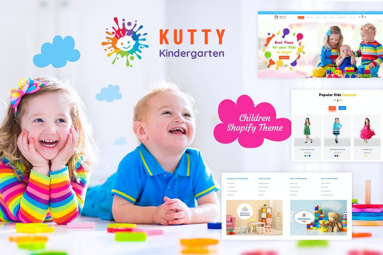 Kutty Kids Children Shopify Theme