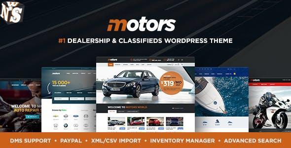 Motors v4.7.3 NULLED - template for car dealers WordPress