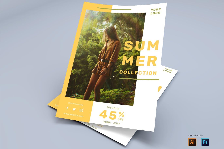 Summer Sale - Poster