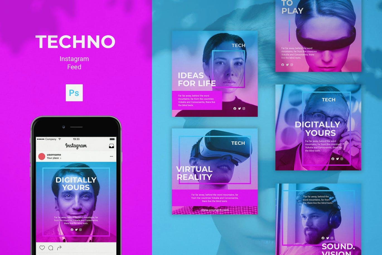 Techno Instagram Feed