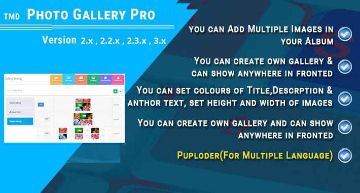 Photo Gallery Module - OpenCart - gallery module