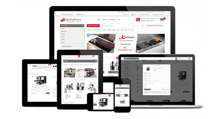Unity Store 3.0 Filter - Multimodal Responsive OpenCart Template