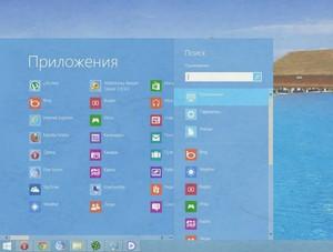 Файловые менеджеры для windows 10 — Программы виндовс для ...