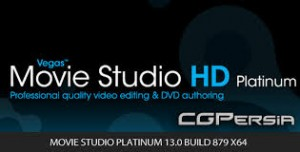 Sony Vegas Movie Studio Platinum 13.0 Build 879 x64