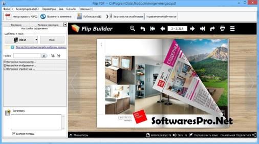 FlipBuilder Flip PDF Pro Keygen