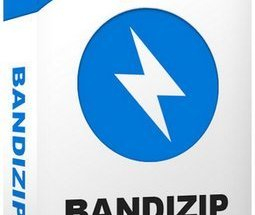 Bandizip Enterprise Serial Key