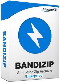 Bandizip Enterprise Serial Key