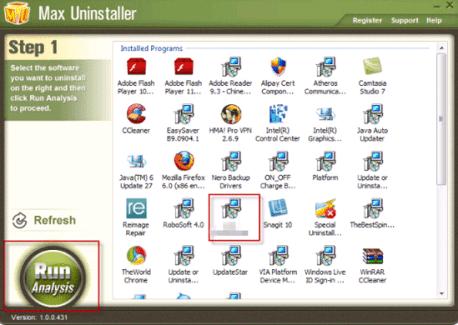 Max Uninstaller Serial Key