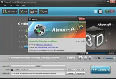 Aiseesoft Total Video Converter Serial Key