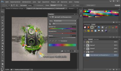 Adobe Photoshop CS6 Keygen