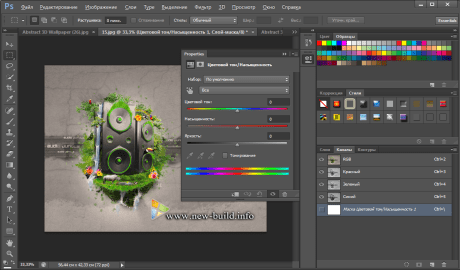 Adobe Photoshop CS6 Keygen