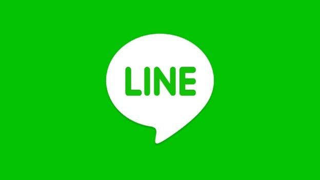 LINE 2018 Crack + Activator Key FreeDownload